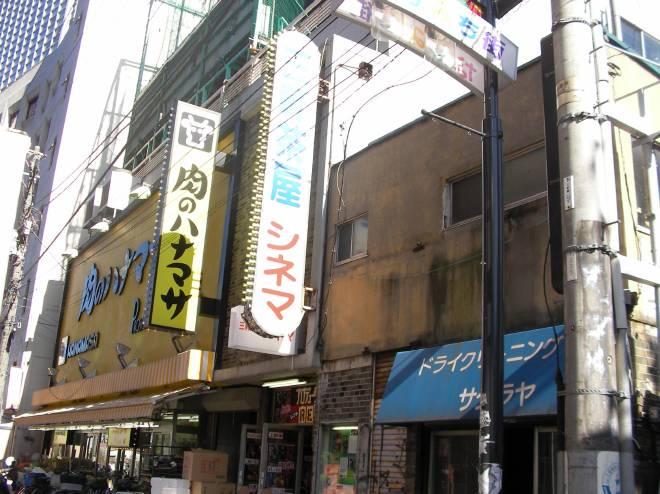 全国映画館外観巡り(東京:三軒茶屋シネマ) - JPN-WORD.COM