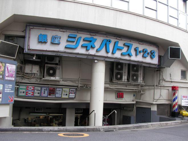 映画館の画像 p1_25