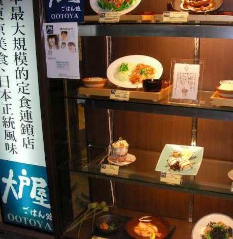 台湾にも日系日本食チェーンが進出している。写真は「大戸屋 民権東路一段店」:jpn-world.comより引用